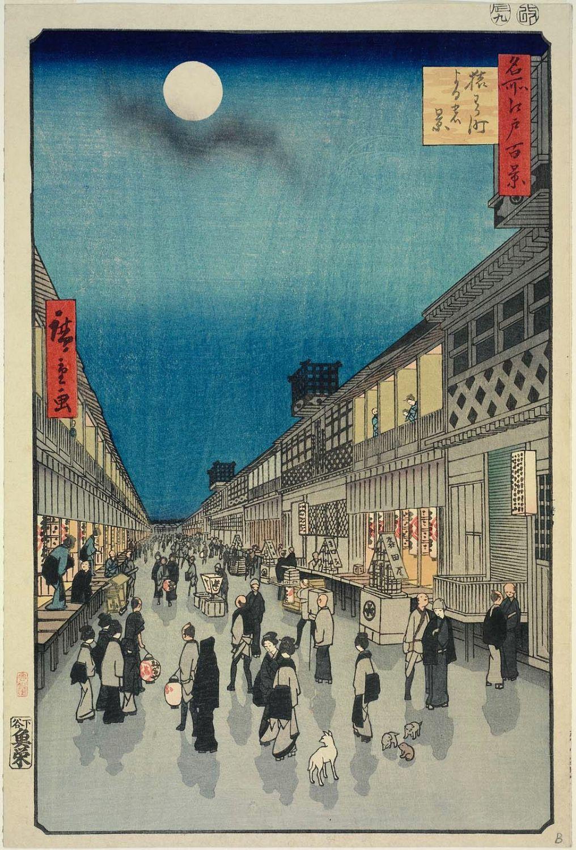 Image result for utagawa hiroshige edo