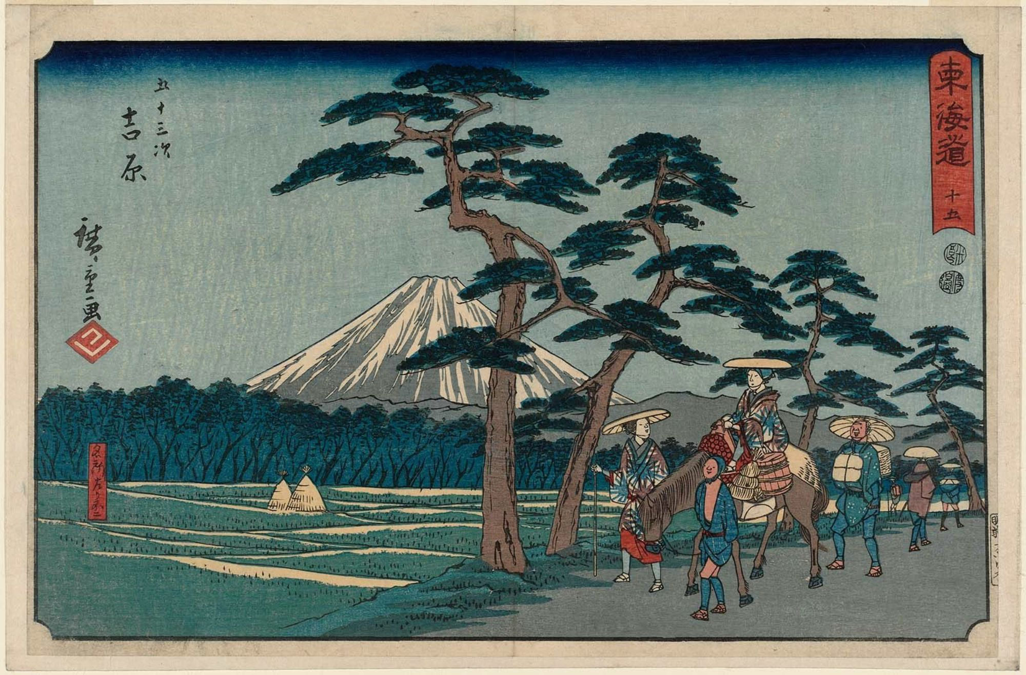 Utagawa Hiroshige: No. 15 - Yoshiwara: the Famous SIght of ...