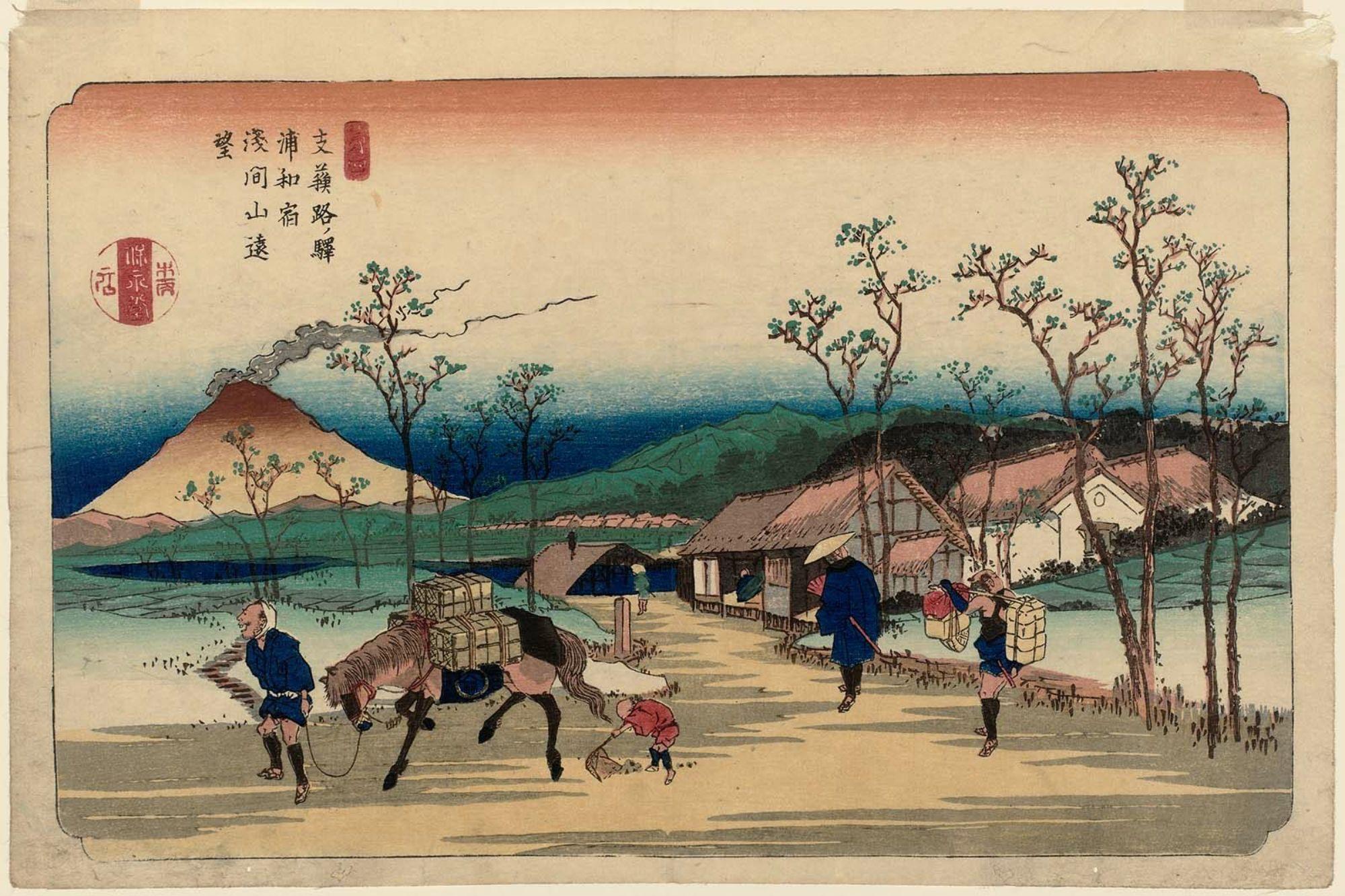 https://data.ukiyo-e.org/mfa/images/sc129321.jpg