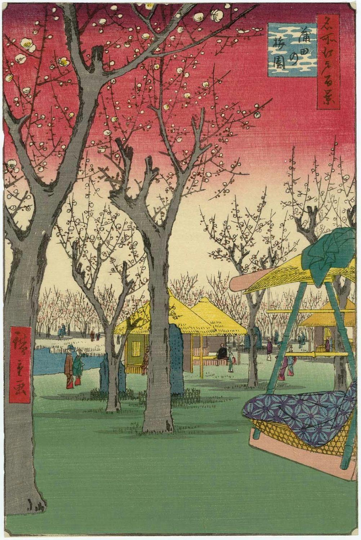 Utagawa Hiroshige Plum Garden Kamata Kamata No Umezono