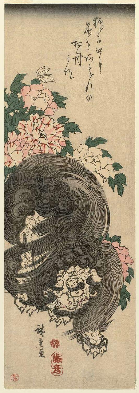Utagawa Hiroshige: Lion and Peonies - Museum of Fine Arts ... Lion