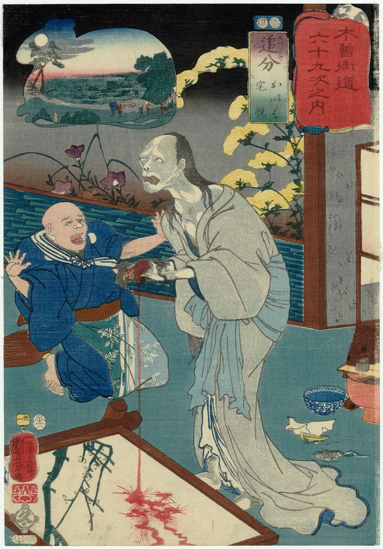 Utagawa Kuniyoshi: - Asian Collection Internet Auction - Ukiyo-e Search