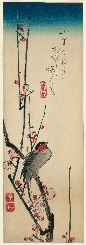 https://data.ukiyo-e.org/mfa/scaled/sc139867.jpg