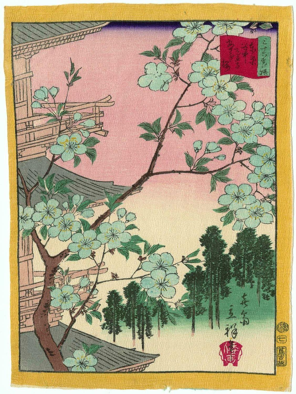 Utagawa Hiroshige Ii White Cherry Blossoms At Yanaka