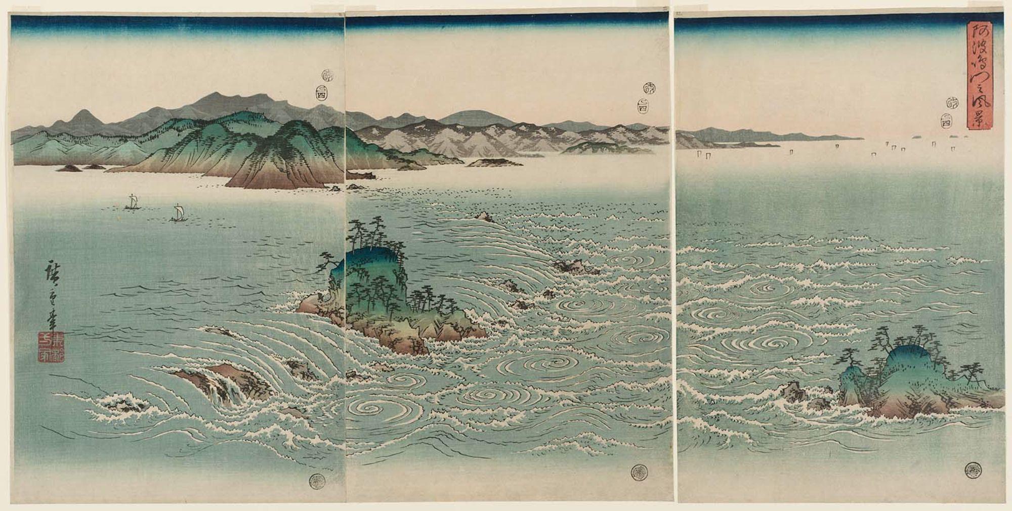 Utagawa Hiroshige: View of the Whirlpools at Awa (Awa Naruto no ...