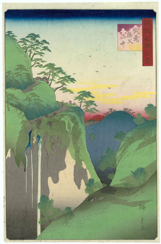 Various - Musashi Techniques Volume 1