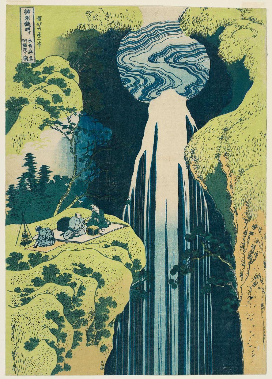 Katsushika Hokusai The Amida Falls In The Far Reaches Of