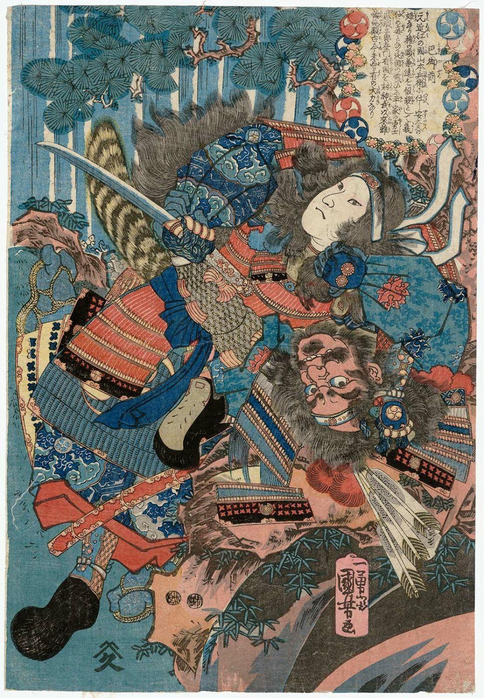 Woodblock print by Utagawa Kuniyoshi