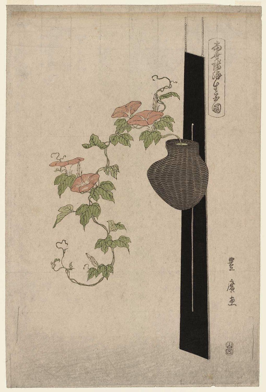 1000 Images About Chanoyu Chabana Calligraphy On Pinterest