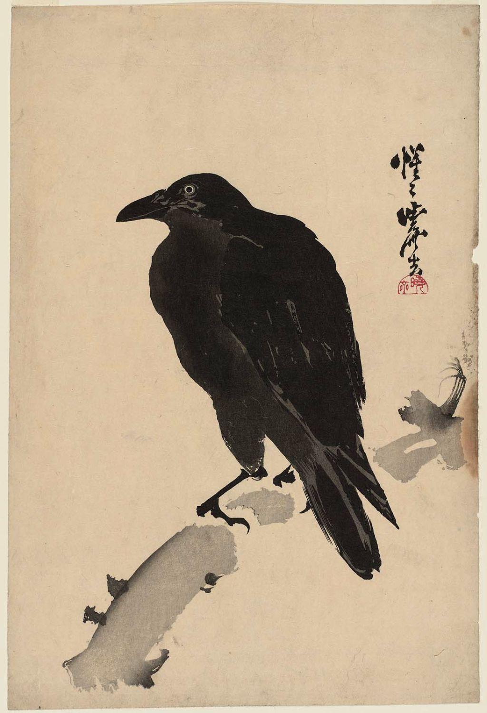 河鍋暁斎の画像 p1_27
