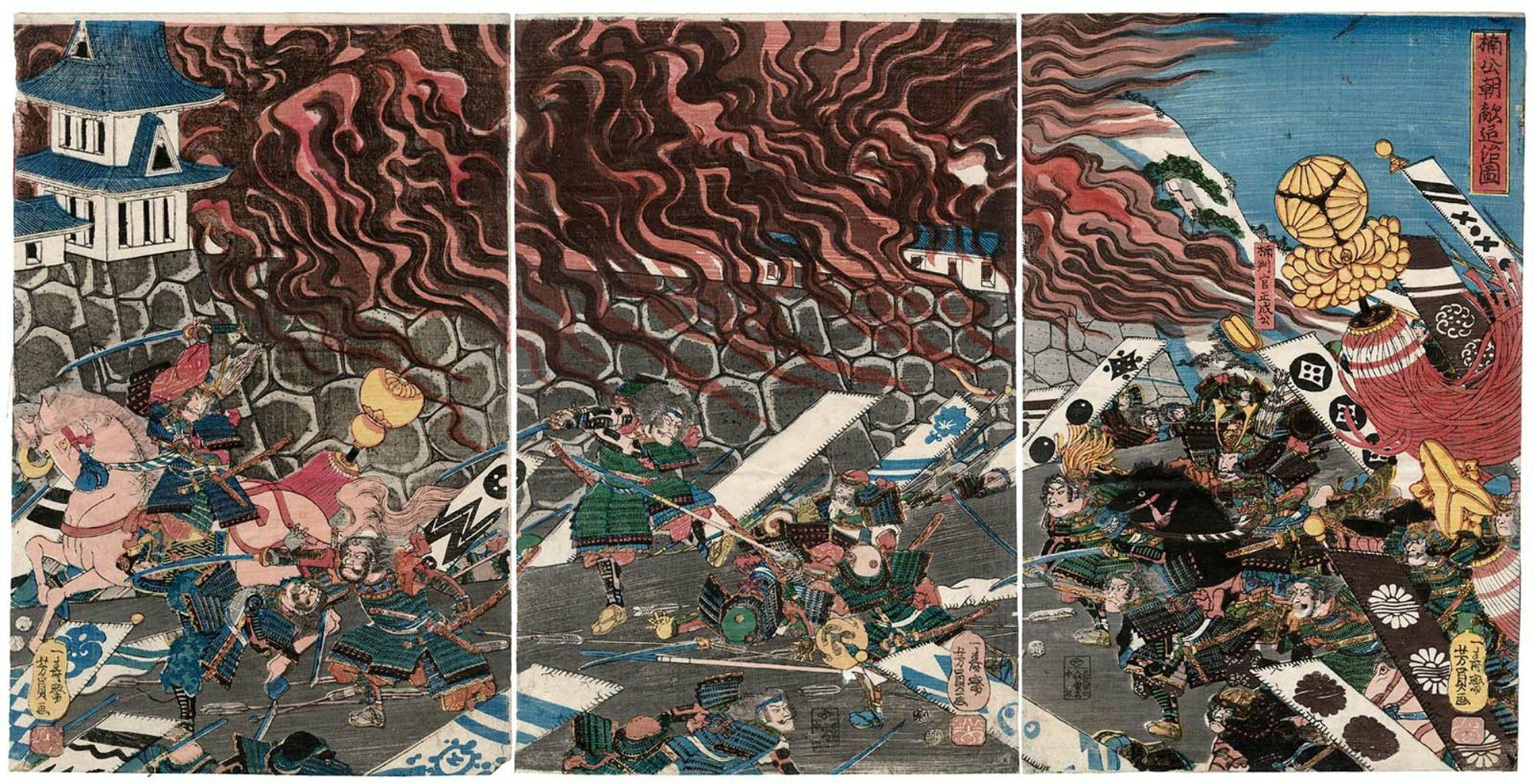 歌川芳員: Kusunoki - ボストン美術館 - 浮世絵検索