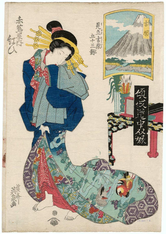 https://data.ukiyo-e.org/mfa/images/sc158714.jpg