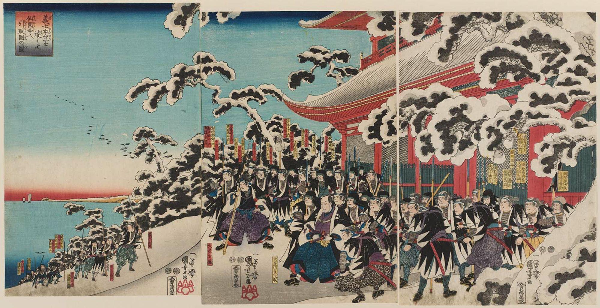 Japanese Ukiyo-e Woodblock Print Book 5-293 Utagawa Kunisada 1856