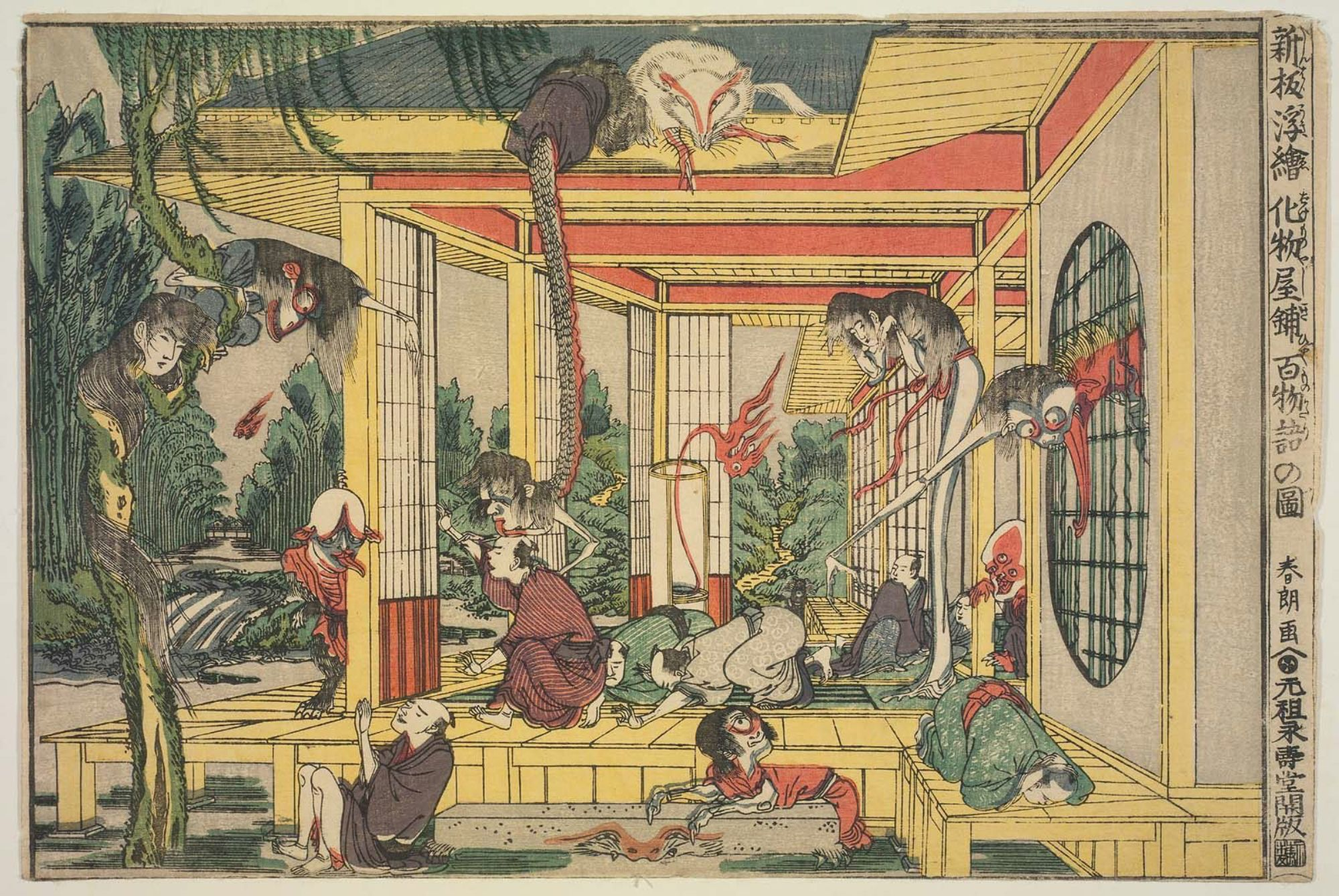 Suzuki Harunobu The Flowers Of Beauty In The Floating World