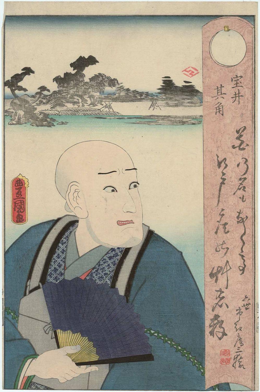 Takarai Kikaku utagawa kunisada