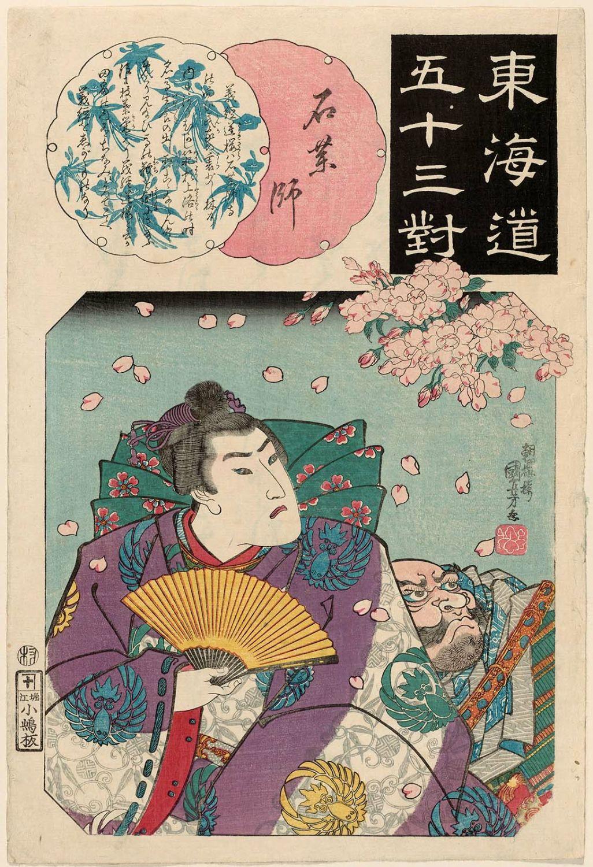歌川国芳の画像 p1_27