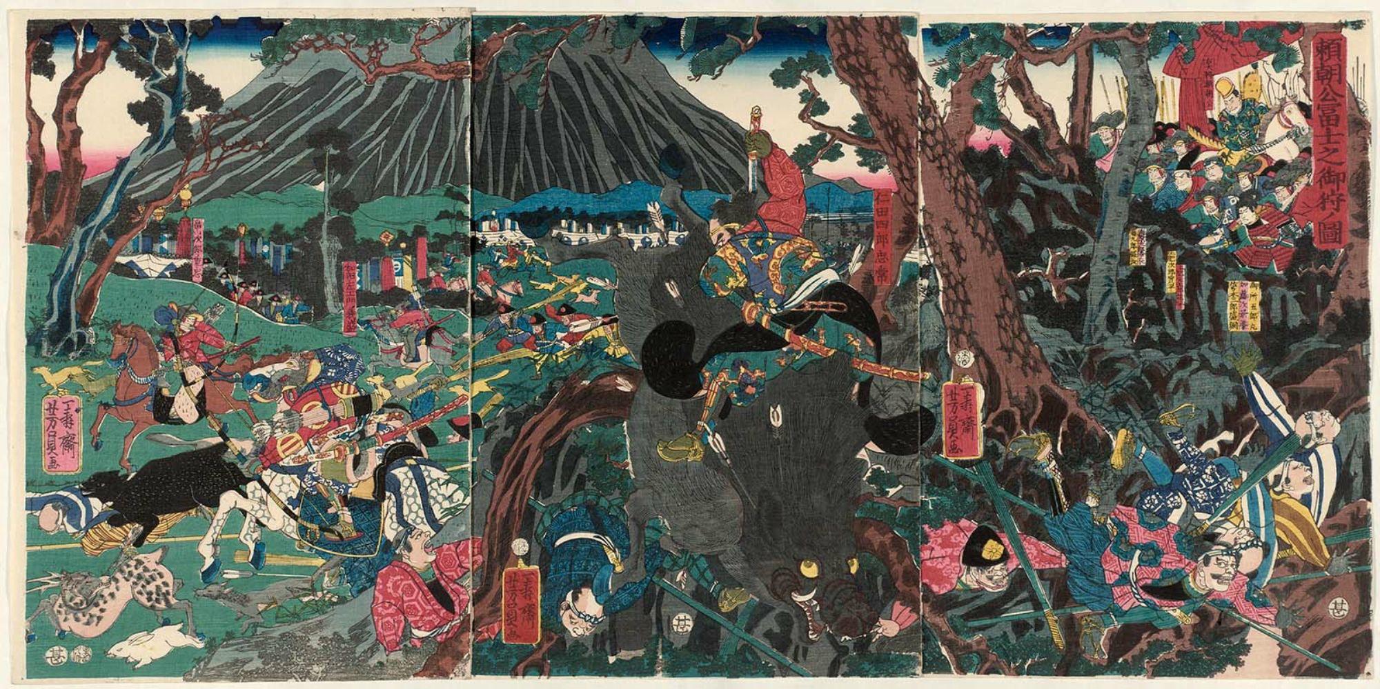 歌川芳員: Lord Yoritomo's Hunt...