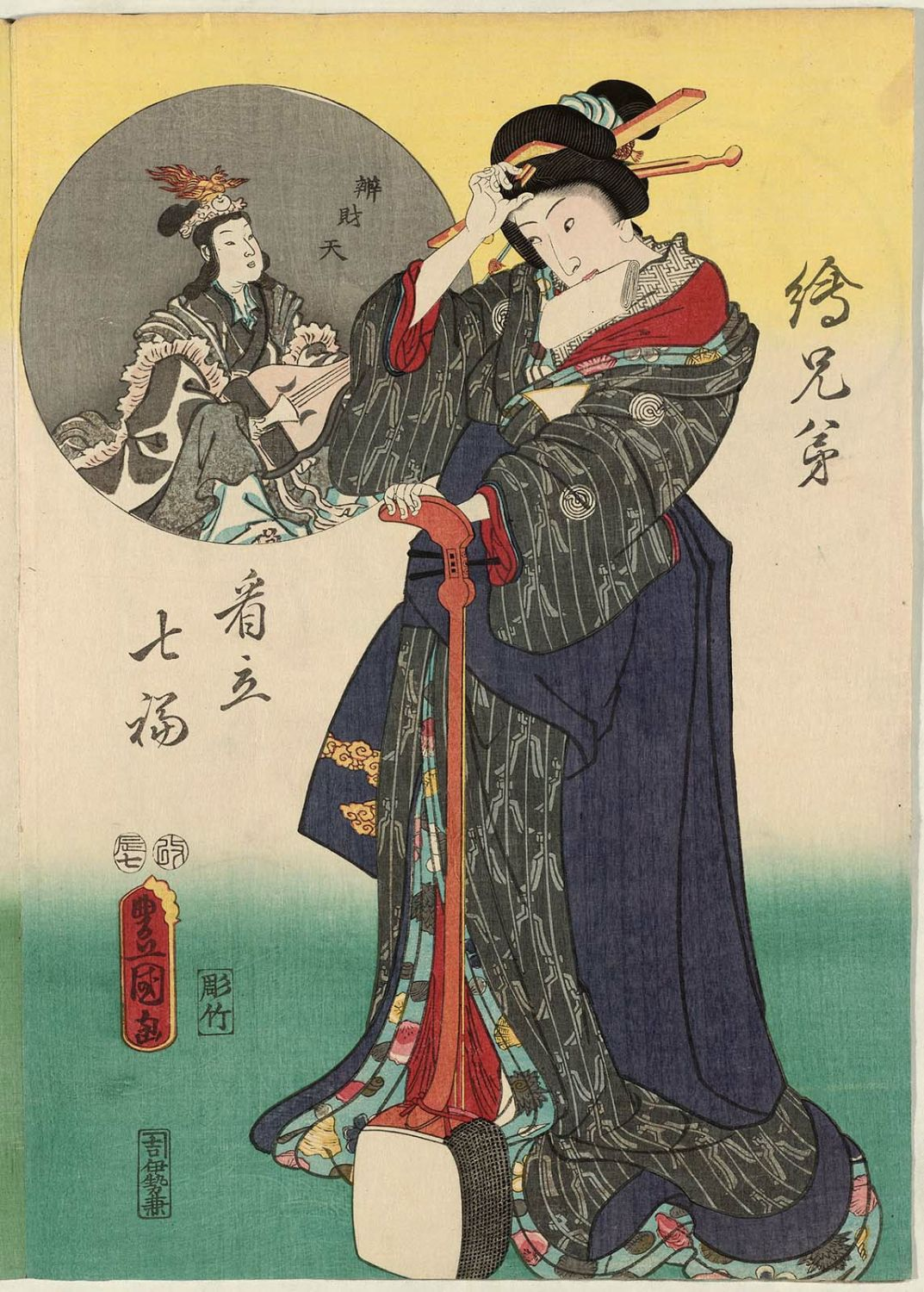 Matching Images >> Utagawa Kunisada: Benzaiten, from the series Parodies of the Seven Gods of Good Fortune in ...