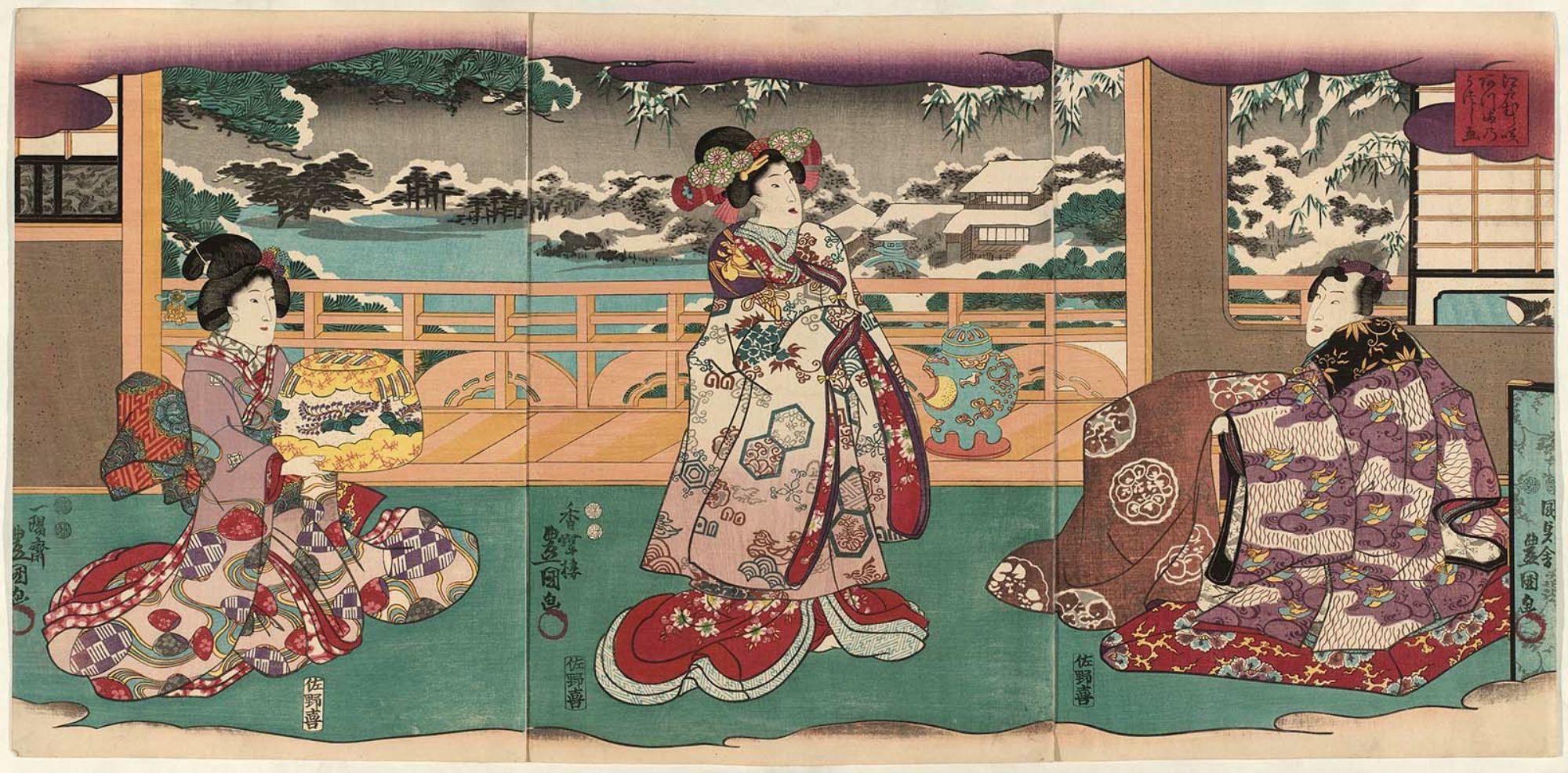 Murasaki - Murasaki