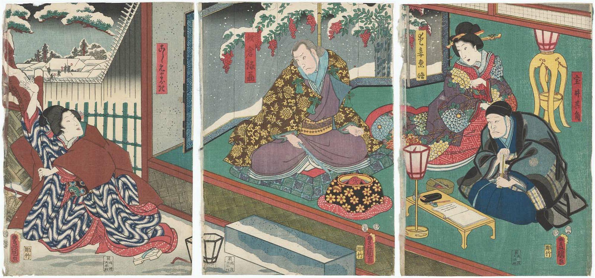 Takarai Kikaku carpe diem