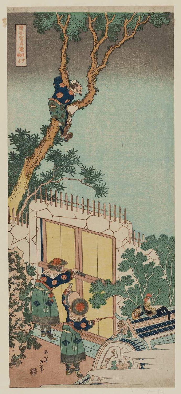 Katsushika Hokusai: Sei Shônagon, from the series A True Mirror of ...