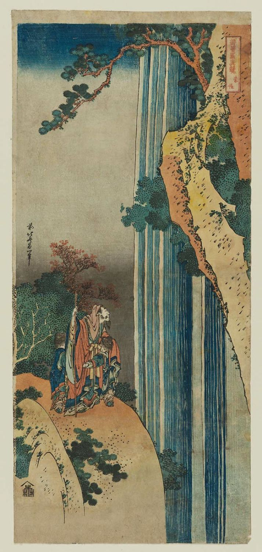 Katsushika Hokusai: Li...