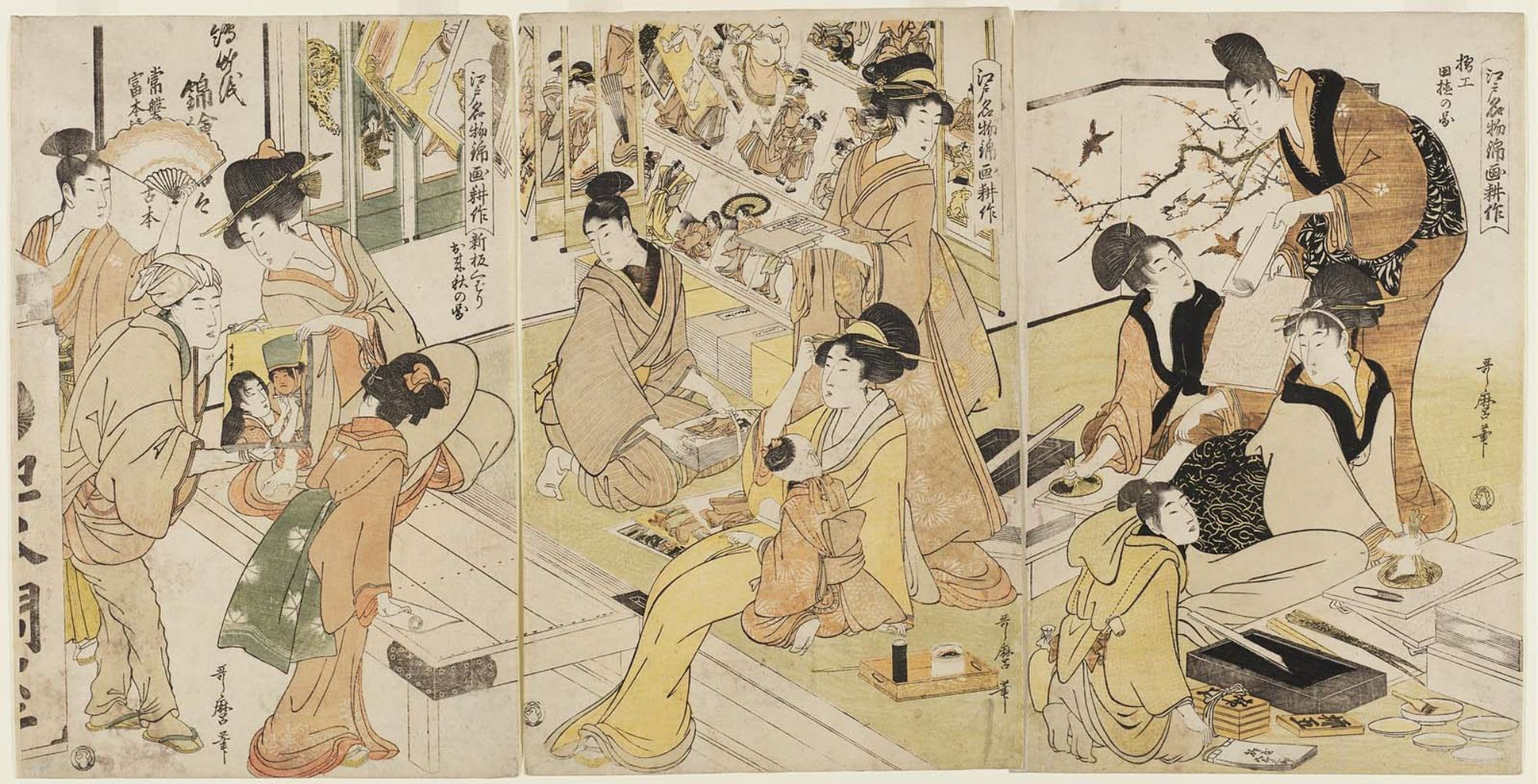 Kitagawa Utamaro: Woodblock Printer, [Print Shop], Distributing ...
