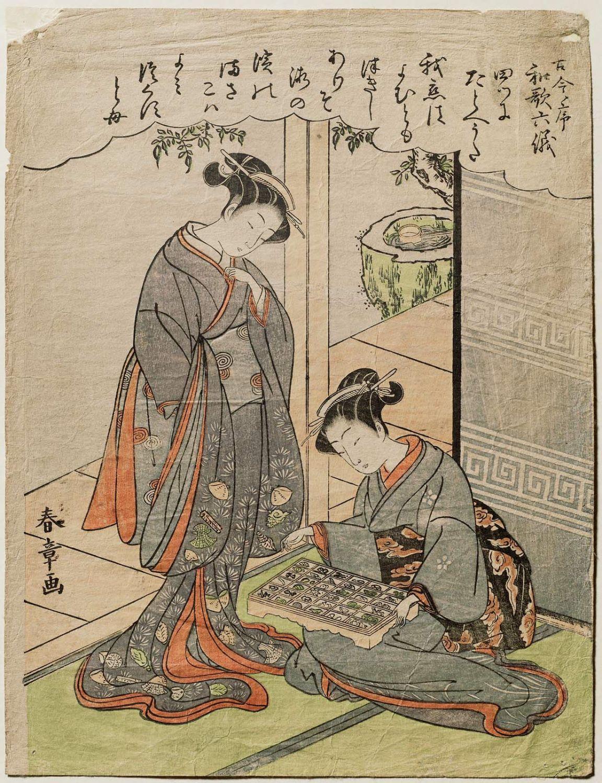 katsukawa shunsho no evocative poems yottsu ni tatoe uta 4 evocative poems yottsu ni tatoe uta