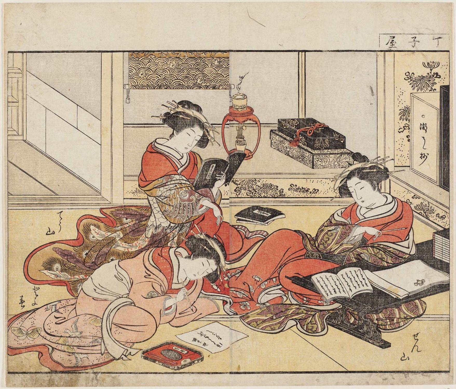 勝川春章: Book Illustration: Seiro Bijin Awase Sugata Kagami ...