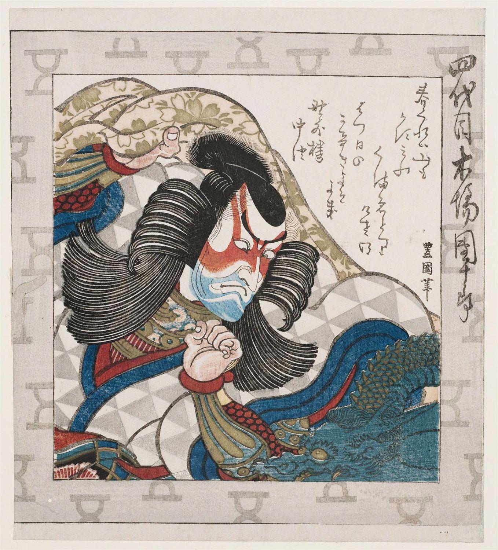 歌川豊国の画像 p1_39