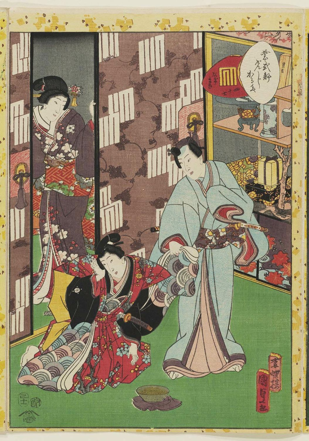 the significance of the diary of lady murasaki in history The diary of lady murasaki (紫式部日記 murasaki shikibu nikki) is the title of fragments of a diary written by the 11th-century japanese heian era lady-in-waiting and writer murasaki shikibu, author of the tale of genji.