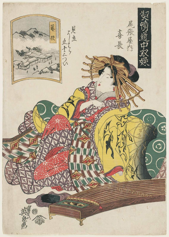 https://data.ukiyo-e.org/mfa/images/sc219418.jpg