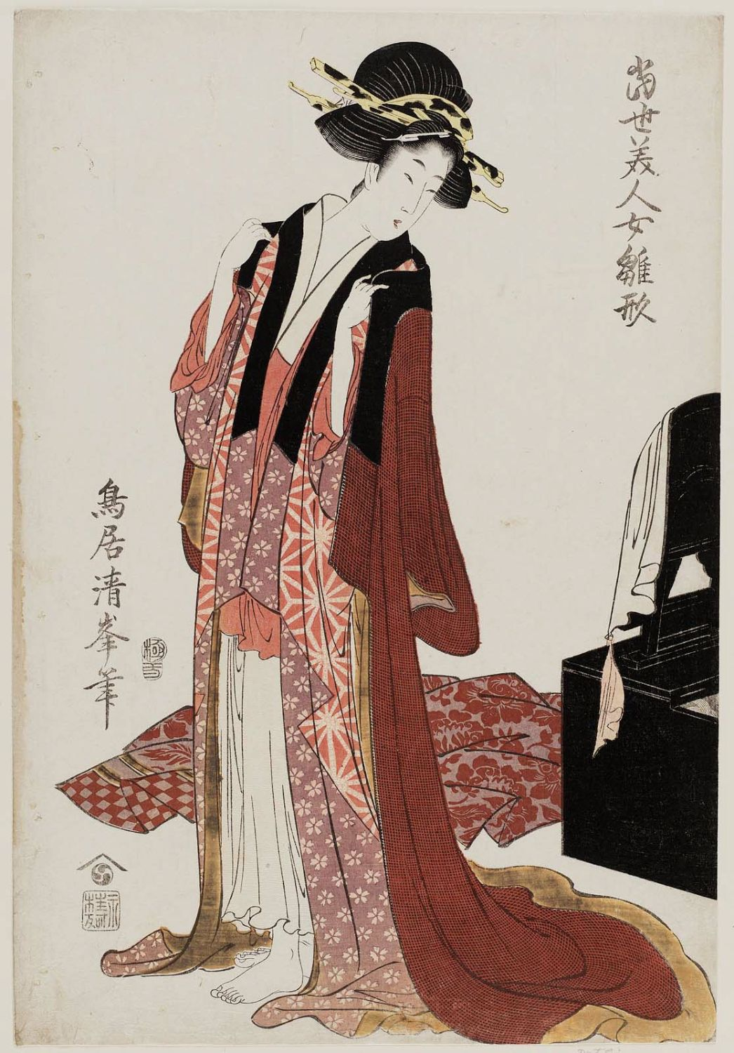 Torii Kiyomine: Woman Changing Clothes, from the series Feminine