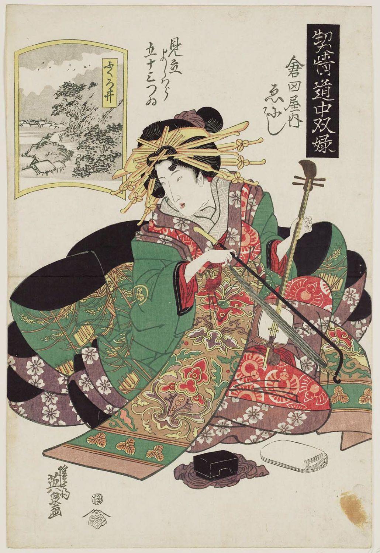 https://data.ukiyo-e.org/mfa/images/sc221372.jpg
