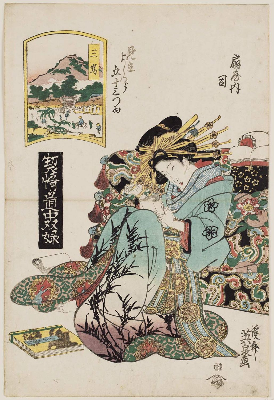 https://data.ukiyo-e.org/mfa/images/sc221382.jpg
