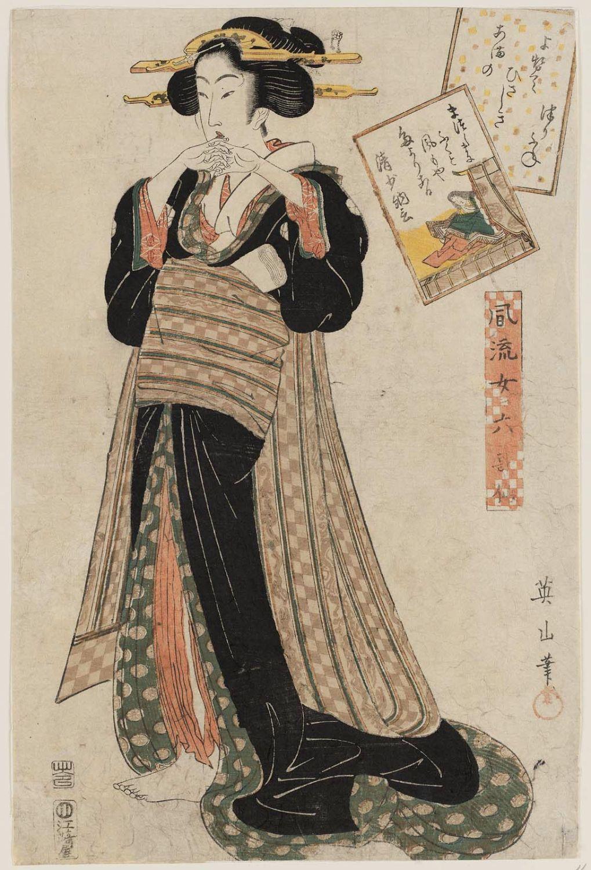 Kikugawa Eizan: Sei Shônagon, from the series Fashionable Female ...