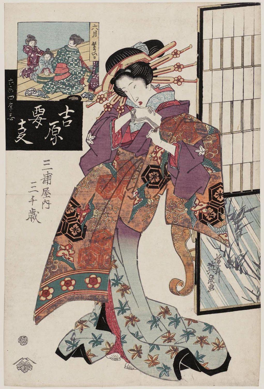 https://data.ukiyo-e.org/mfa/images/sc221694.jpg