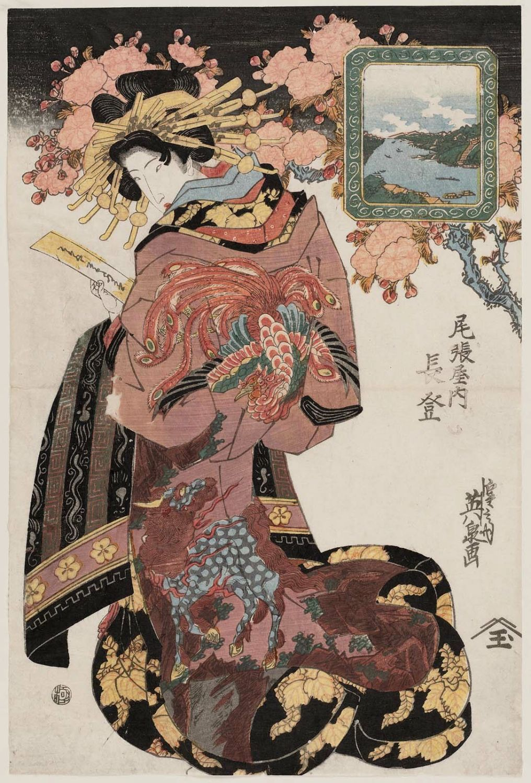 https://data.ukiyo-e.org/mfa/images/sc221698.jpg