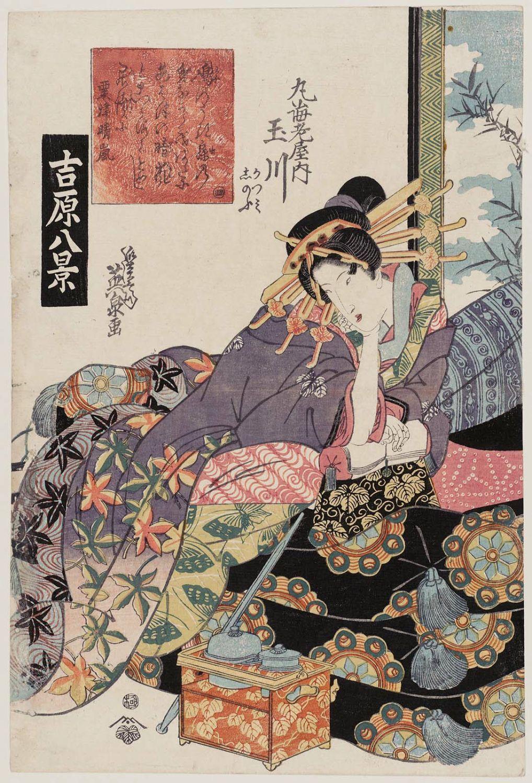 https://data.ukiyo-e.org/mfa/images/sc221705.jpg