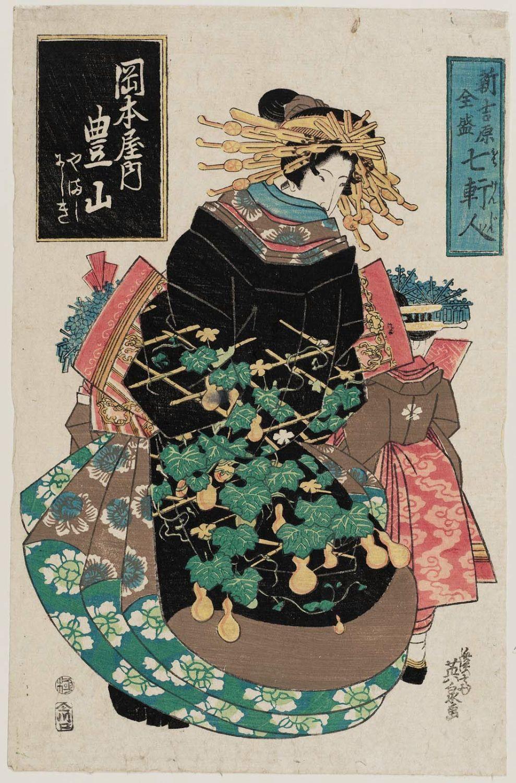https://data.ukiyo-e.org/mfa/images/sc221751.jpg