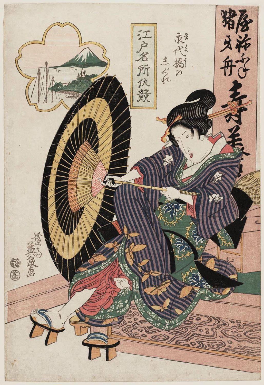 japanese prints - HD1029×1500
