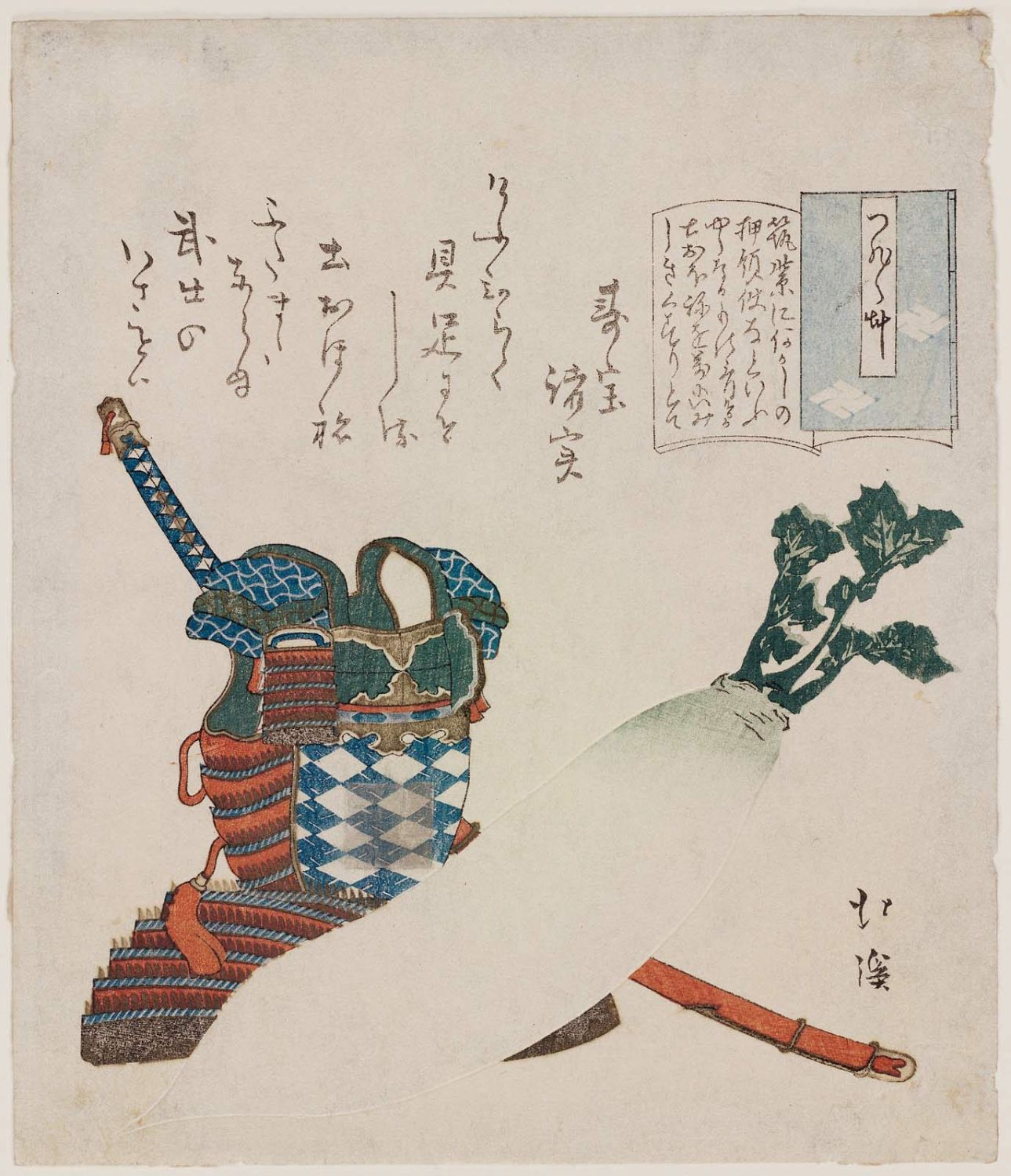 totoya hokkei armor sword and radish daikon from the series  totoya hokkei armor sword and radish daikon from the series essays in idleness tsurezure gusa museum of fine arts ukiyo e search