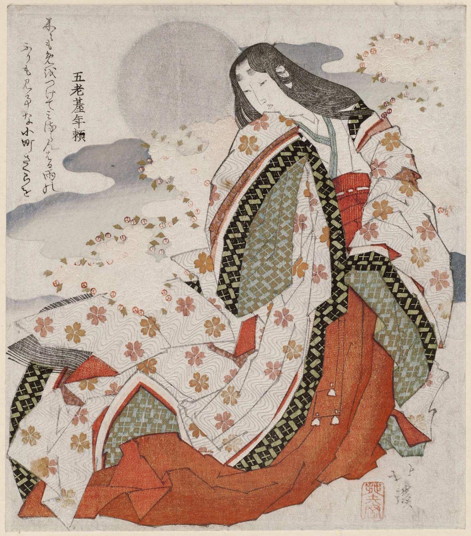 魚屋北渓 Ono No Komachi And Cherry Blossoms ボストン美術館 浮世絵検索