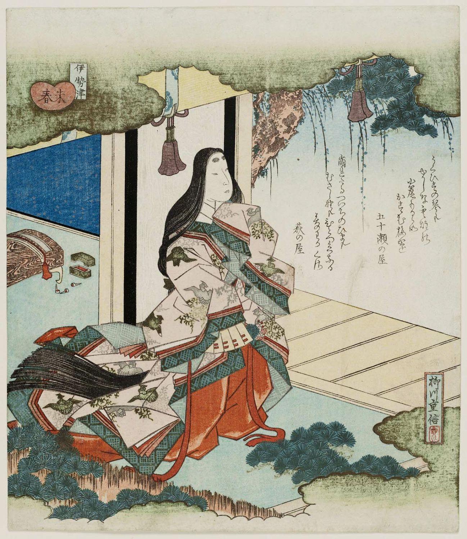柳川重信 - Yanagawa Shigenobu