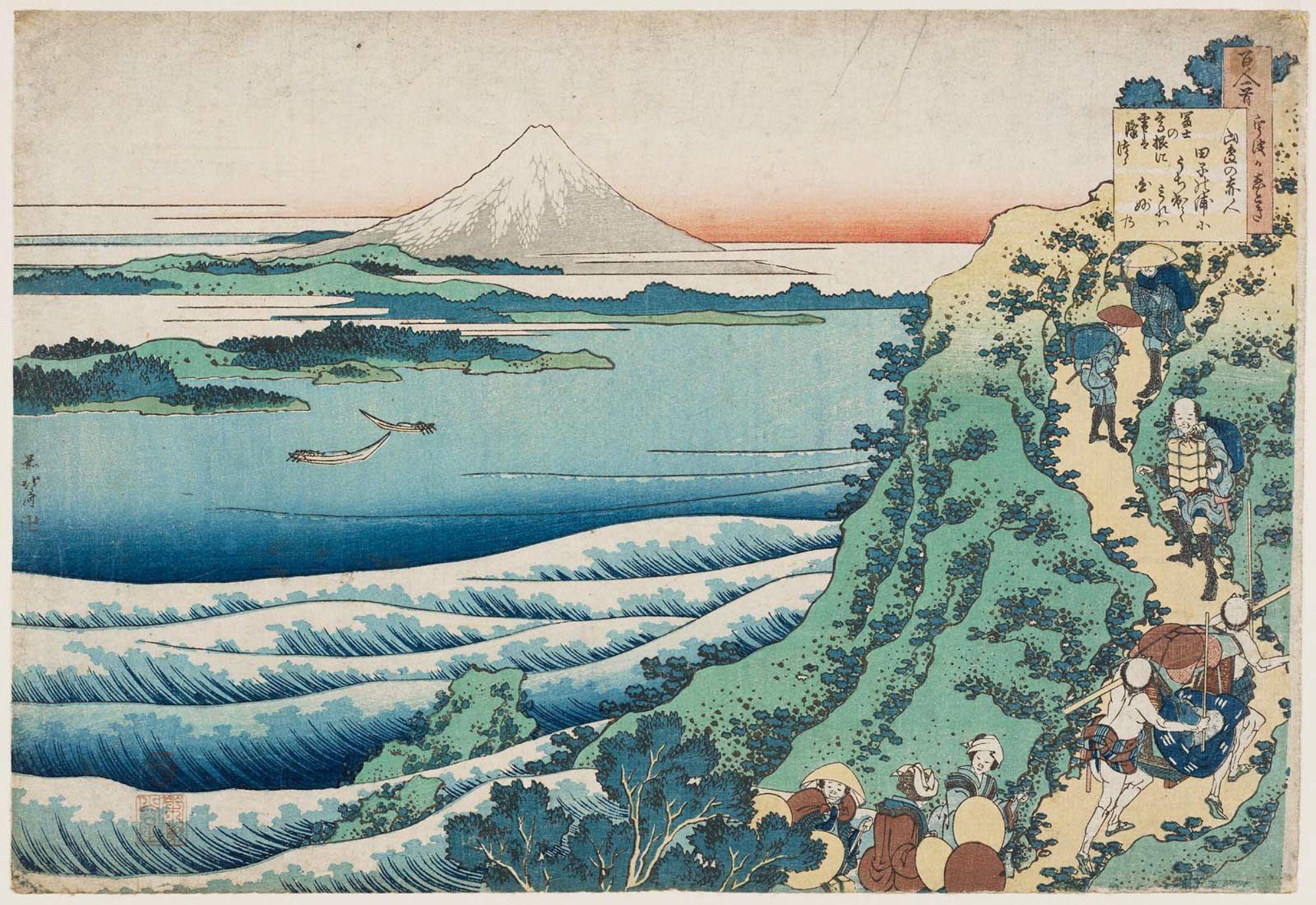 Make Waves Like Hokusai Tutorial