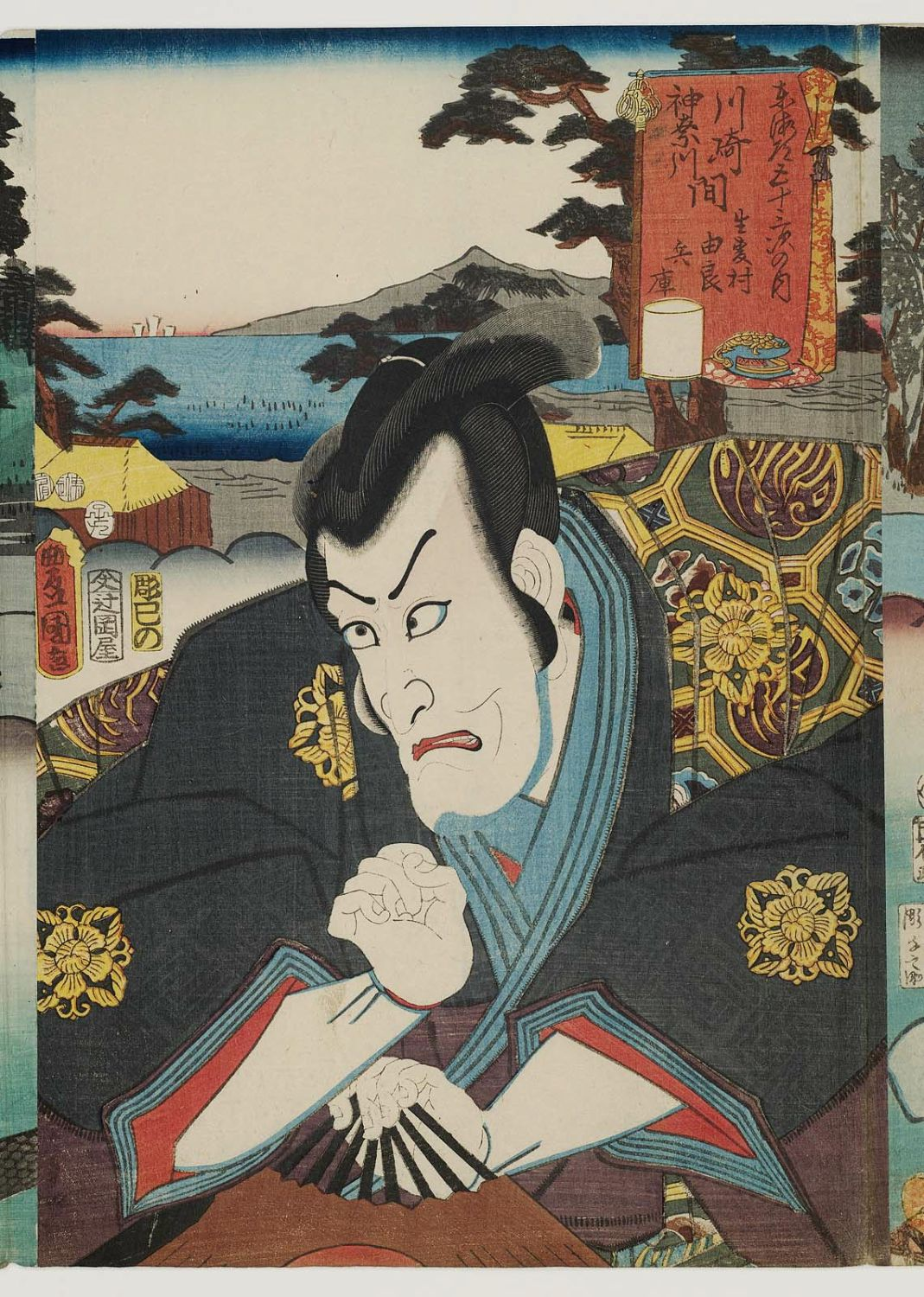 an analysis of kabuki japanese traditional theatrical arts Kabuki japanese arts britannicacom, kabuki:  seeing kabuki is to see japans traditional stage arts  geospatial analysis and modelling of urban structure dynamics.
