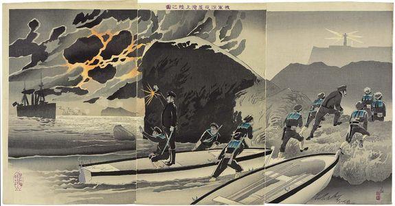 小林清親: Our Troops Landing in Taiwan in the Dead of Night (Wagagun shinya Taiwan jôriku no zu) - ボストン美術館