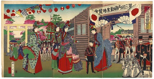 Watanabe Nobukazu: Illustration of the Third National Industrial Exposition (Dai sankai hakurankai zu) - Museum of Fine Arts