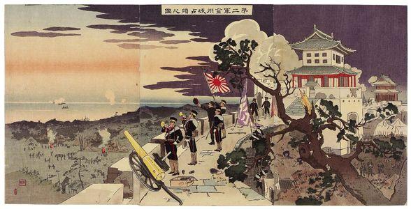 Taguchi Beisaku: Illustration of the Second Army's Occupation of Jinzhoucheng (Dainigun Kinshûjô senryô no zu) - Museum of Fine Arts