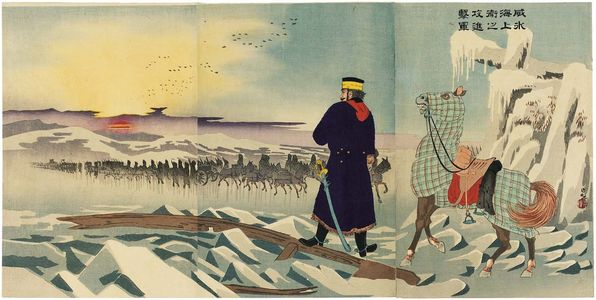 Kobayashi Kiyochika: The Army Advancing on the Ice to Attack Weihaiwei (Ikaiei kôgeki hyôjo no shingun) - Museum of Fine Arts